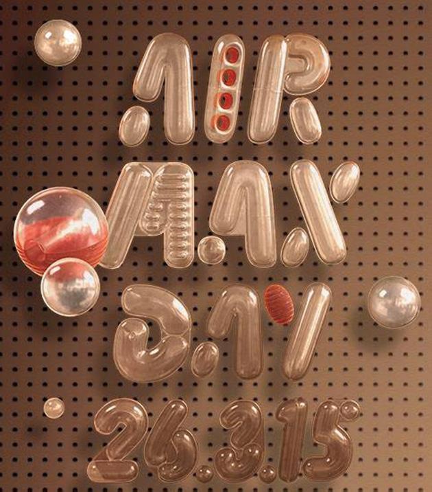Air Max Day 2015